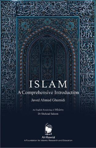 Islam: A Comrehensive Introduction