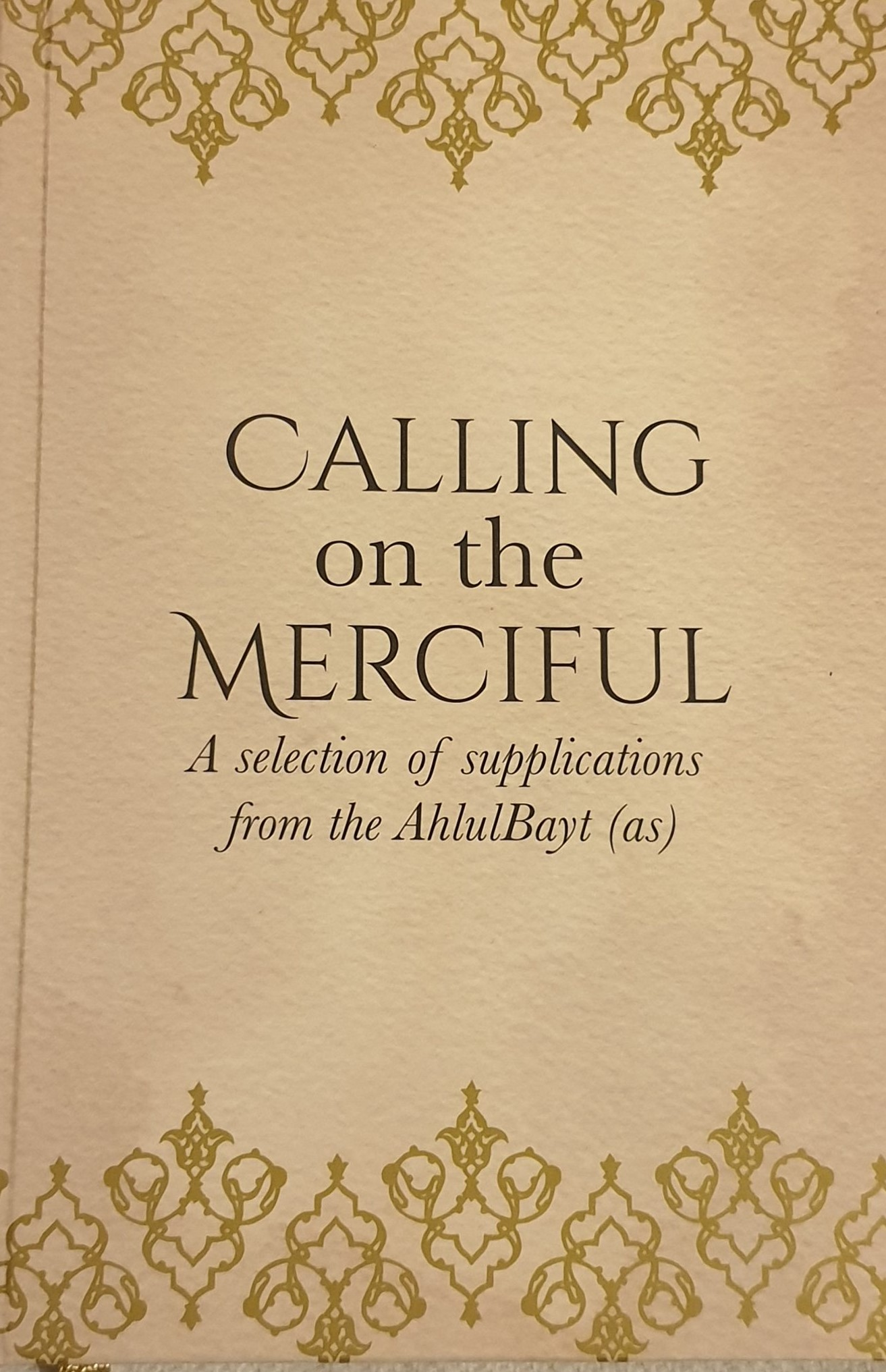Calling on the Merciful - (HB)