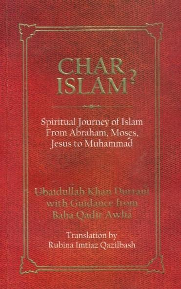 Char Islam - Hardcover