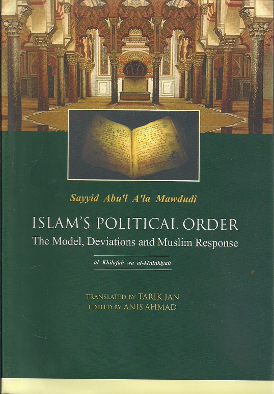 Islams Political Order - (PB)