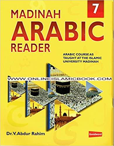 Madinah Arabic Reader Book 7 - Paperback