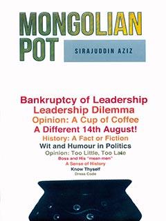 Mangolian Pot - Hardcover