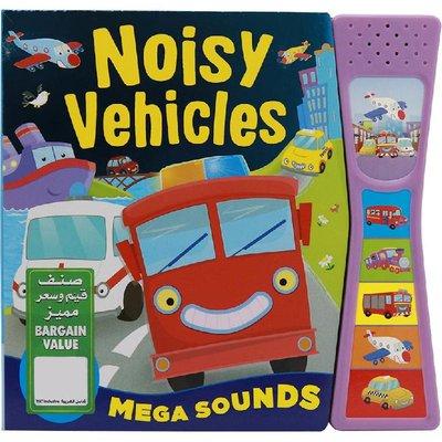 Noisy Vehicles - Hardcover