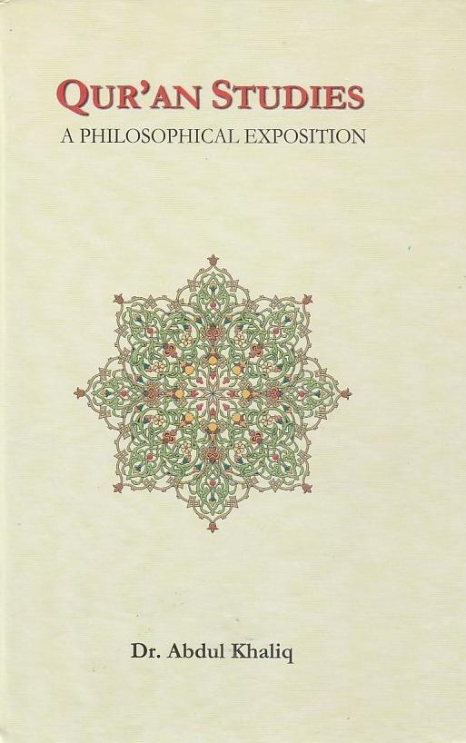 Quran Studies - (HB)