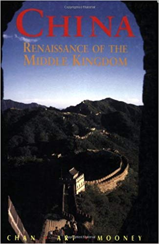 China: Renaissance of the Middle Kingdom (Odyssey Guides)