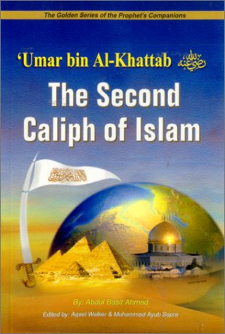 Second Caliph of IslamUmar