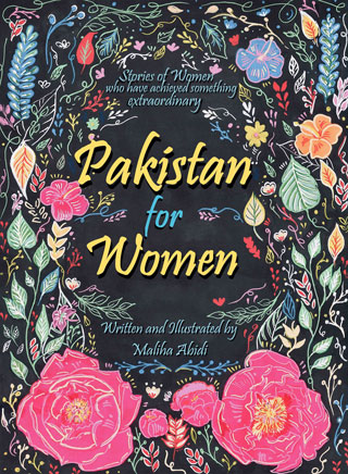 Pakistan for Women