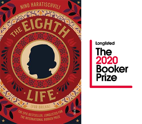The Eighth Life: (for Brilka) The International Bestseller - (PB)