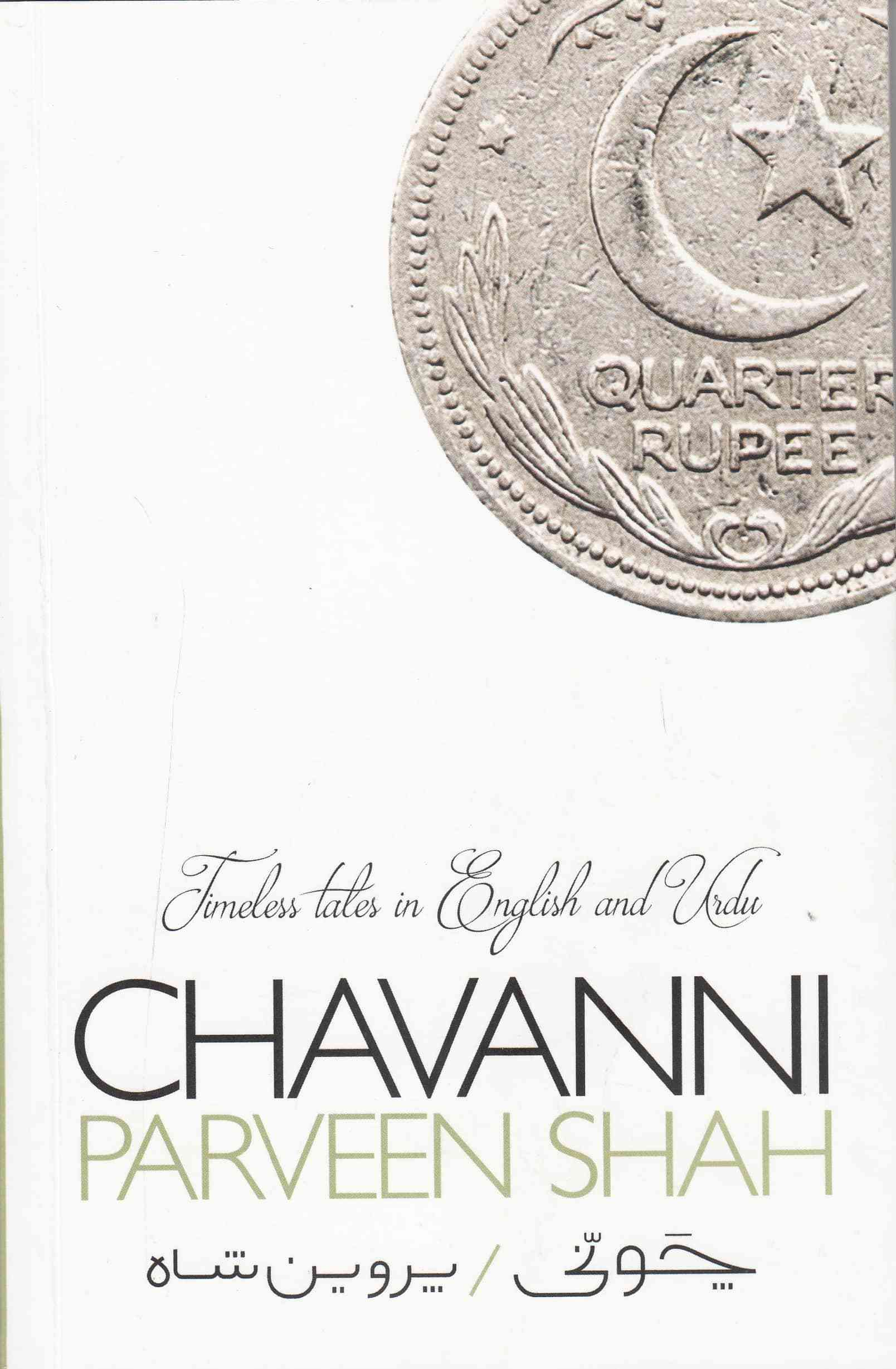 chavani