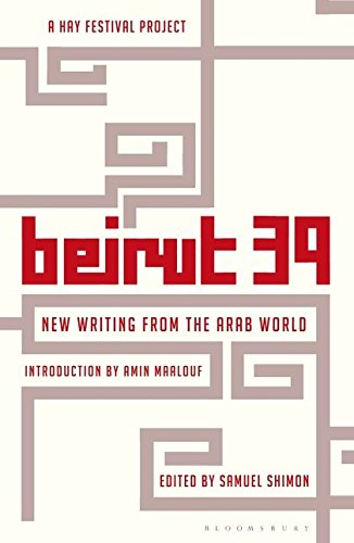 Beirut 39: New Writing from the Arab World