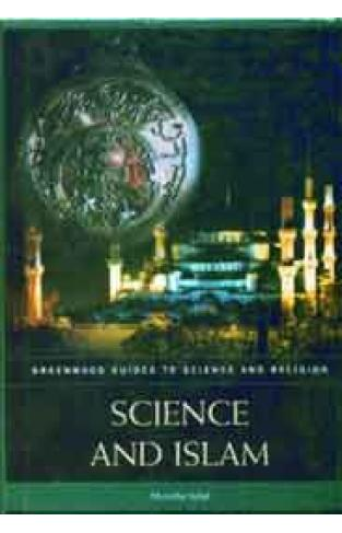 Islam and Science  -  (HB)