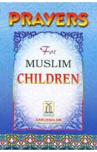 Prayers for Muslim Children  - (PB)