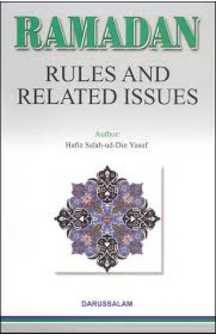 Ramdan Rules and Related Issues - (PB)
