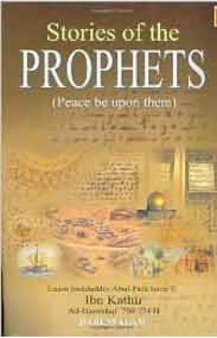 Stories of the Prophets Peace be Upon them -