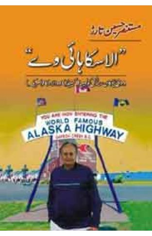 Alaska Highway -