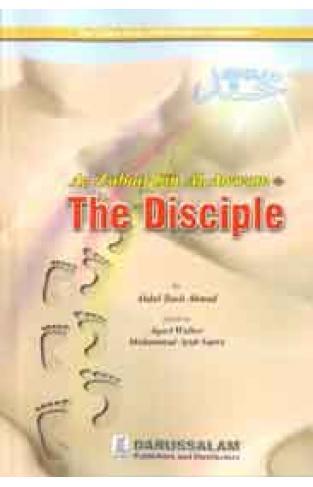 AzZubair bin AlAwwam R The Disciple