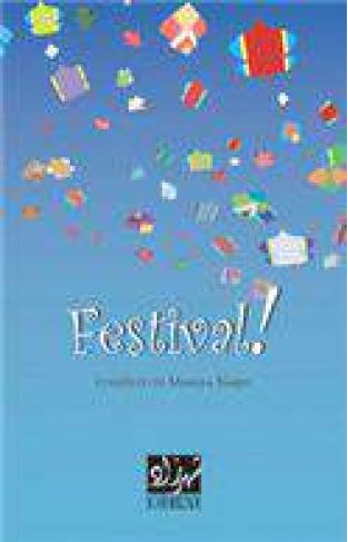 Festival CompileD