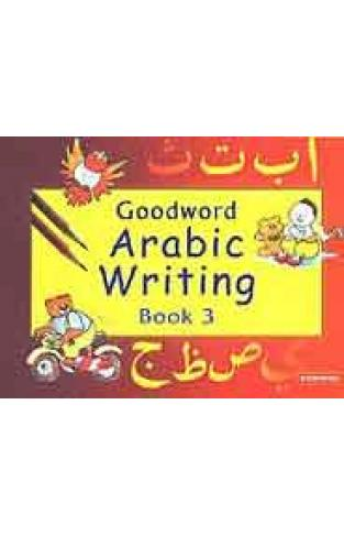 Good Word Arabic Writing Book 3