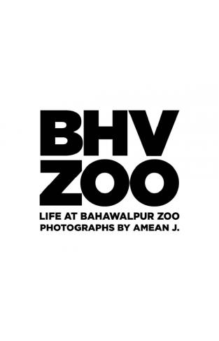 Life at Bahawalpur Zoo