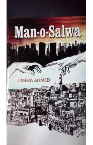 Man o Salwa English translation