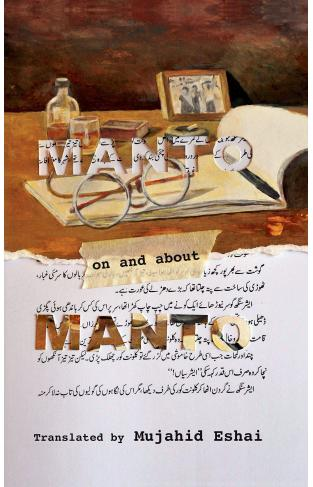 MANTO ON AND ABOUT MANTO