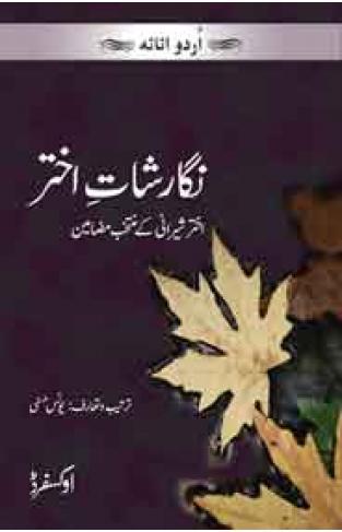 Nigarshat-e-Akhtar Akhtar Shirani Kay Muntakhib Mazameen