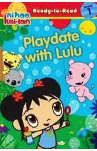 Playdate with Lulu