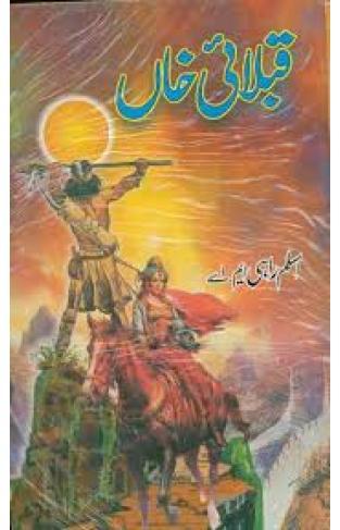Qabalai Khan