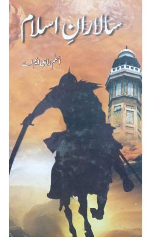 Salaran e Islam