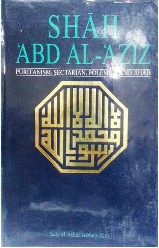 Shah Abd Al Aziz   -