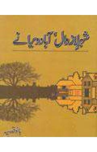 ShehereLazawaal, Abaad Wiranay
