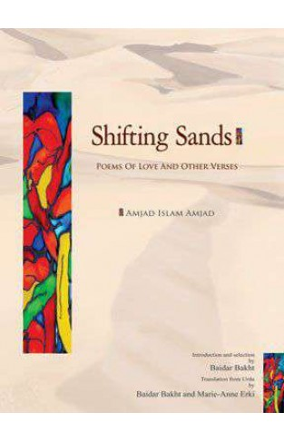 Shifting Sands: Poems of Love and Other Verses
