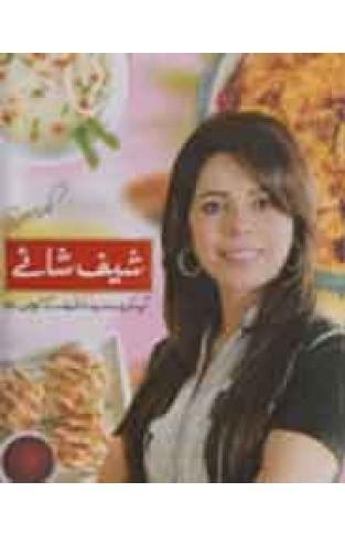 Special Chef Shai Aap Ki Pasandiga Chef Kay Kiten Say