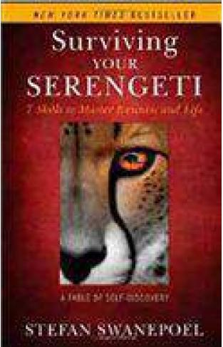 Surviving Your Serengeti 7 Skills To Master Business And Life
