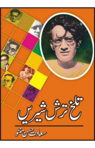 Talakh Tarsh Shereen