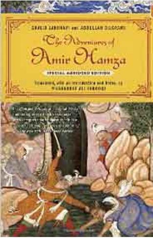 The Adventures of Amir Hamza Special Abridged EditionAbridged