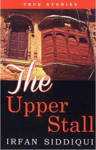The Upper Stall -