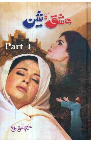 Ishq Ka sheen Part 4 Urdu Novel