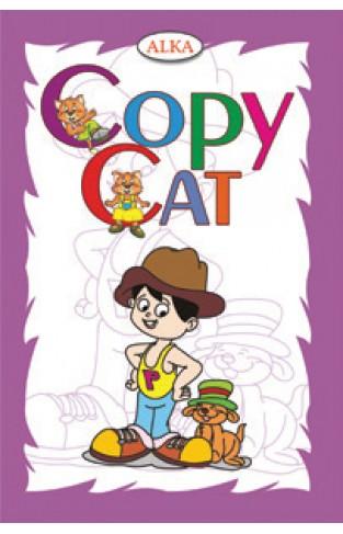 Alka: Copy Cat, Dark Purple - (PB)