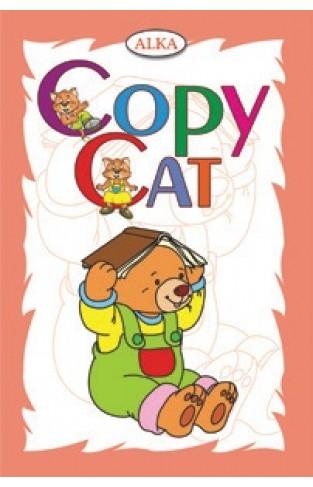 Copy Cat - Light Orange - (PB)