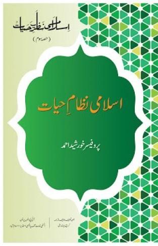 Islami Nazarya hayaat 3 Vol Set