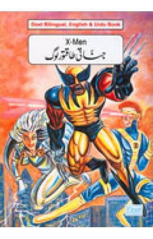 Jannaati Taqatwar Laug - (PB)