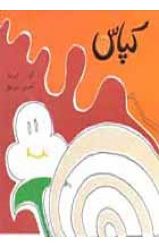 Kapaas - Paperback