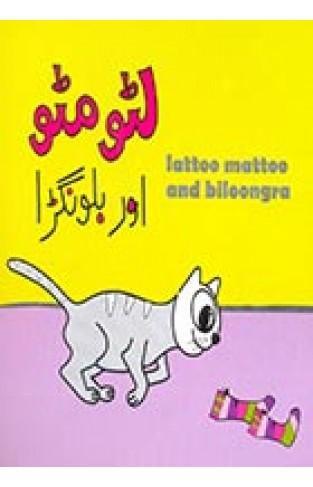 Lattoo Mattoo And Biloongra - (PB)