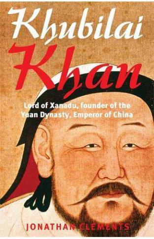 A Brief History of Khubilai Khan