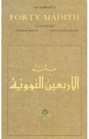 An-Nawawī's Forty Hadith