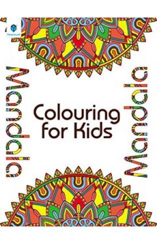 MANDALA COLORING FOR KIDS BOOK 4 BROWN  - (PB)