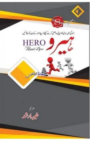 Hero (Urdu)