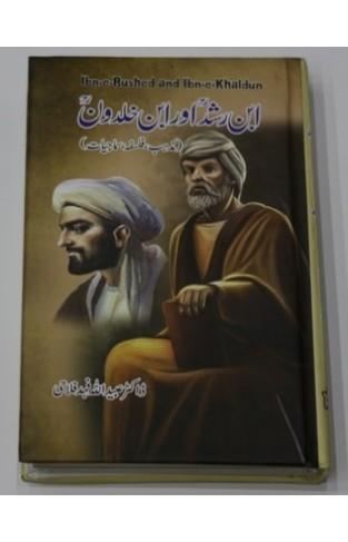 Ibn e Rushad and Ibn e Khaldun