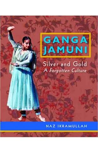 Ganga Jamuni